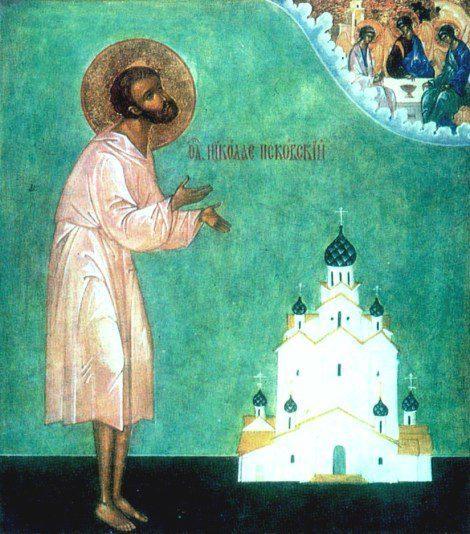 Святой салос фото