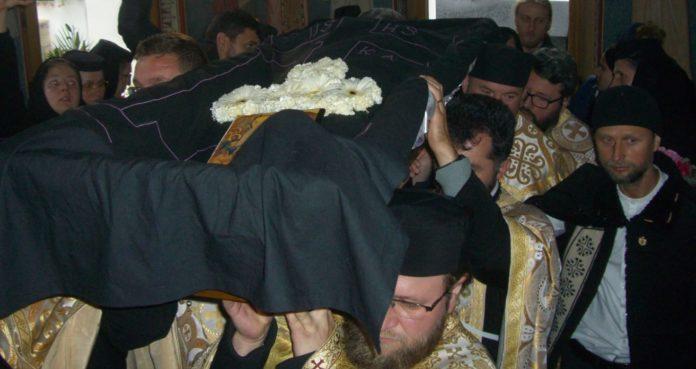 Înmormântarea Cuviosului Gherontie